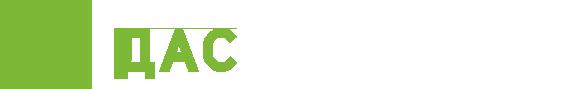 ООО «ДАС»  Служба аварийных коммисаров  в Липецке - Помощь при ДТП - Оформление - Выплата Дорого